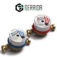Счетчики воды GERRIDA СВК-15