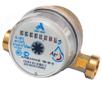 Счетчик для воды СВК-15 ARZAMAS